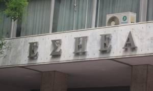 ΕΣΗΕΑ: Δεν μπορεί να υπάρξει επόμενη μέρα στο MEGA χωρίς...