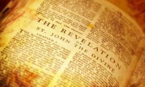 Σοκ: Eρευνητές της Αγ. Γραφής αποκαλύπτουν πως το 2017 θα είναι έτος «της αρπαγής και των γεγονότων»