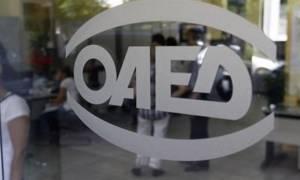 ΟΑΕΔ: Αρχίζει το 12μηνο πρόγραμμα για 10.000 ανέργους