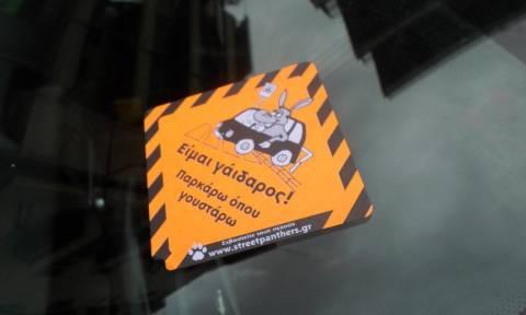 Το «τερμάτισε»: Αυτός είναι ο πιο ασυνείδητος Έλληνας οδηγός! (pic)