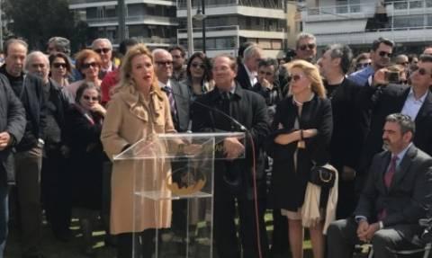 Η Περιφερειάρχης Αττικής στα εγκαίνια του νέου Πάρκου Αγίου Γεωργίου-Τροκαντερό