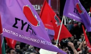 Απίστευτο: Η Νεολαία ΣΥΡΙΖΑ χαρακτηρίζει αντισυμβατική πράξη την κλοπή τροφίμων από σούπερ μάρκετ!