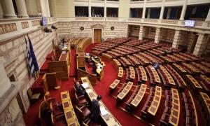 Βουλή: Εξομοιώνονται φορολογικά οι βουλευτές με το σύνολο των πολιτών