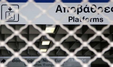 Μετρό: Ποιοι σταθμοί θα μείνουν κλειστοί την Τετάρτη (22/03)