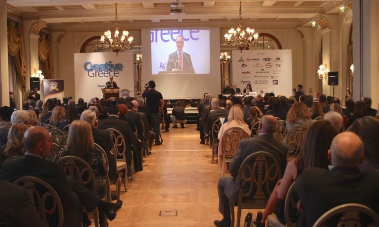 Creative Greece 2017: Η εξωστρέφεια στην ελληνική επιχειρηματικότητα (pics)