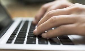 Δήμος Θεσσαλονίκης: Μέχρι 31/3 οι αιτήσεις για μαθήματα ηλεκτρονικών υπολογιστών