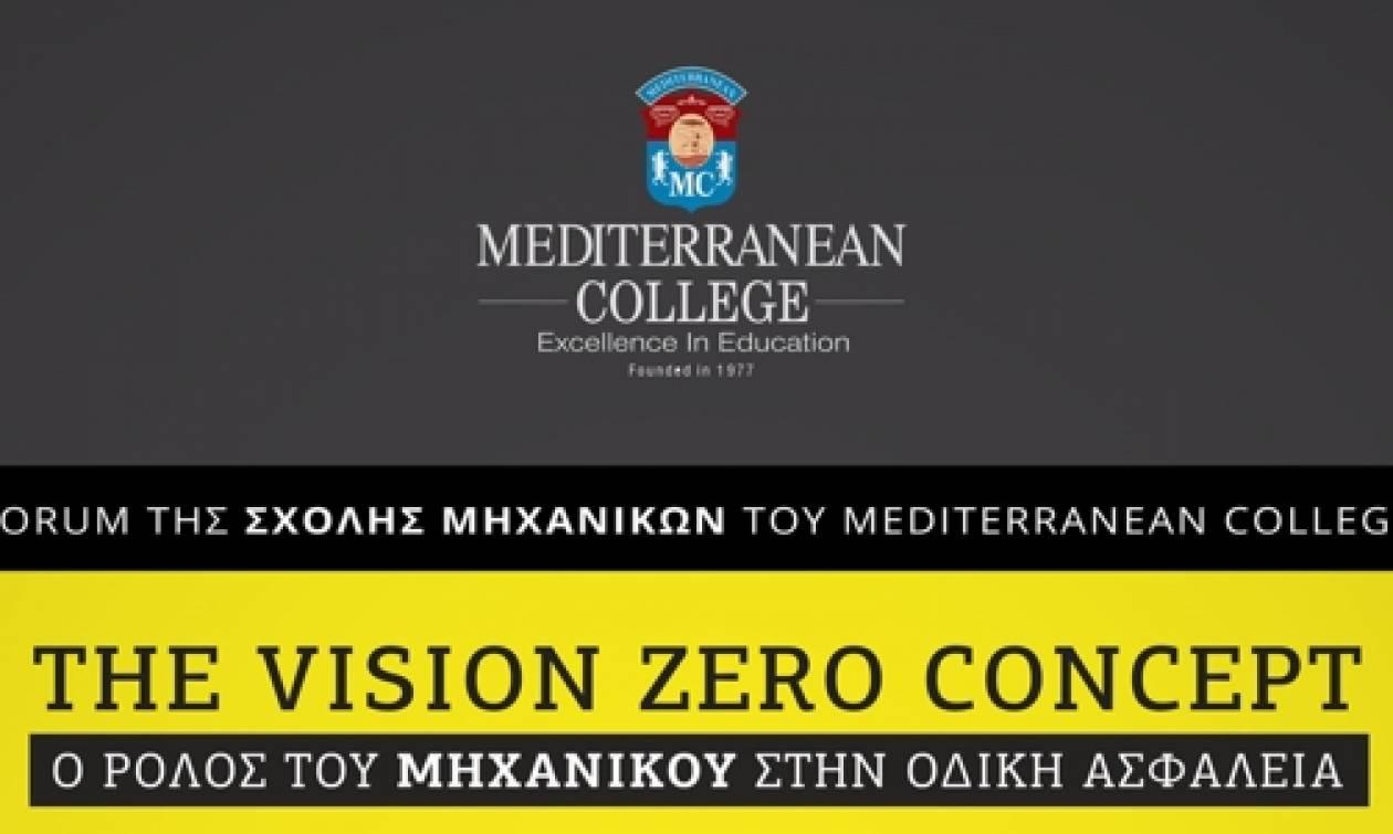 Mediterranean College Θεσσαλονίκης: Forum της Σχολής Μηχανικών για την Οδική Ασφάλεια