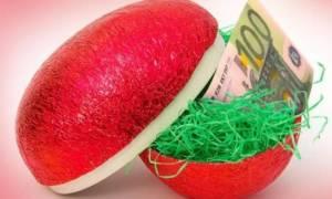 Δώρο Πάσχα 2017: Κάντε κλικ ΕΔΩ για να υπολογίσετε πόσα χρήματα θα πάρετε