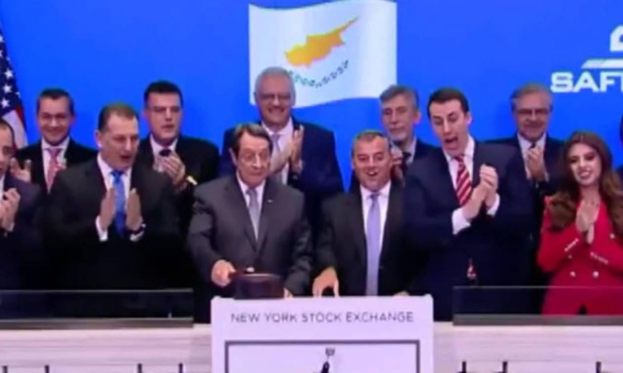 Απίστευτο βίντεο: Έσπασε το σφυρί της Wall Street ο Νίκος Αναστασιάδης!