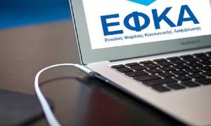 ΕΦΚΑ: Έως τις 13 Απριλίου, η πληρωμή εισφοράς Φεβρουαρίου μη μισθωτών