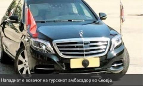 Απίστευτο! Σκοπιανός έδειρε τον οδηγό του Τούρκου πρέσβη στα Σκόπια