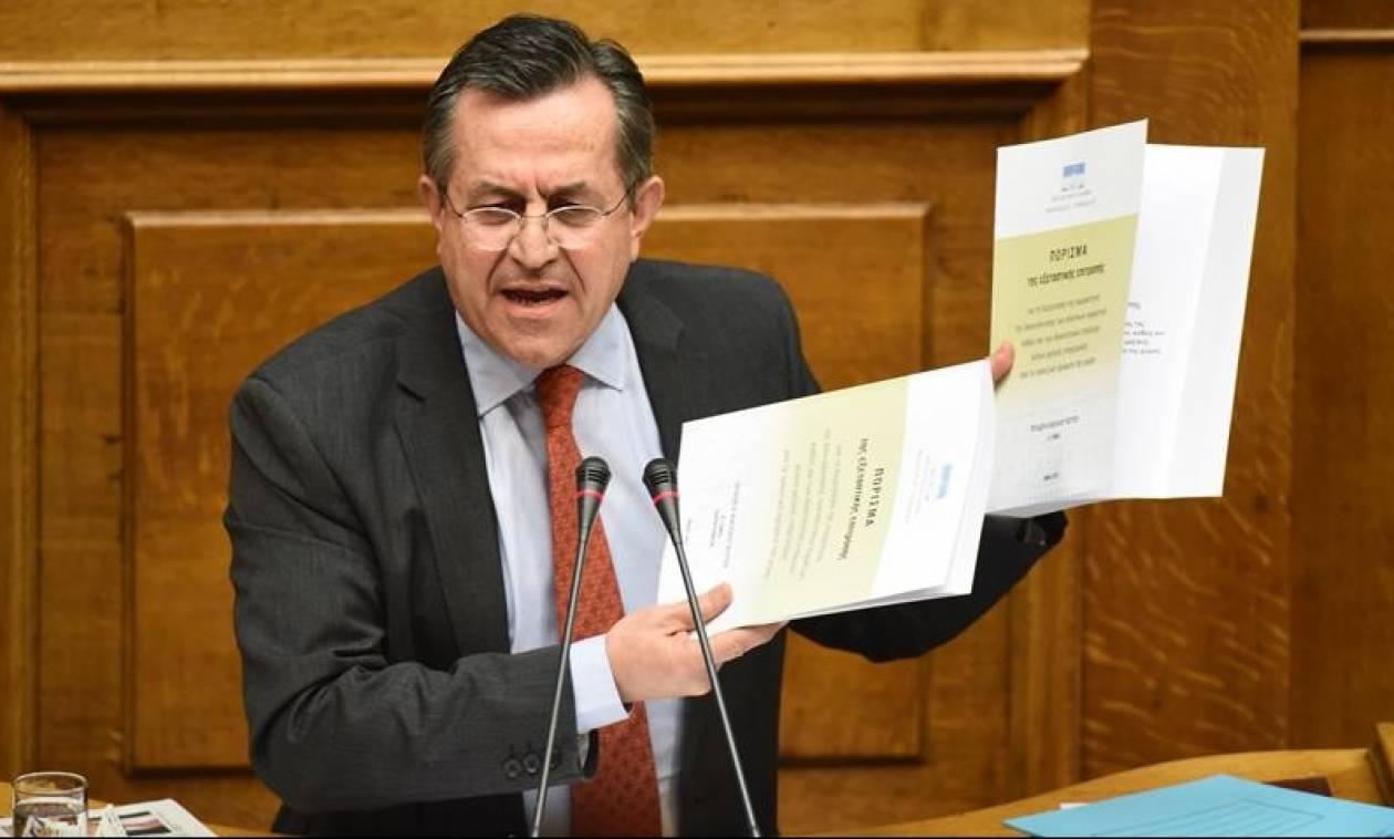 Νικολόπουλος: Έχουν καταβληθεί φόροι για «μίζες» του Χριστοφοράκου που «βαφτίστηκαν» δωρεές;