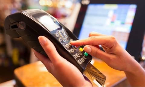 ΥΠΟΙΚ: Τέλος στα ανώνυμα ηλεκτρονικά μέσα πληρωμών