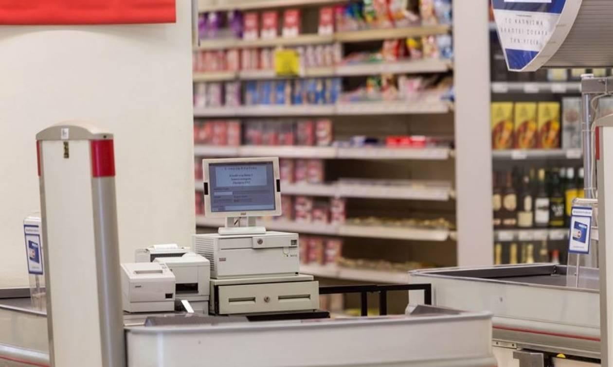 Σε κίνδυνο 2.500 θέσεις εργασίας στα καταστήματα franchise του Μαρινόπουλου