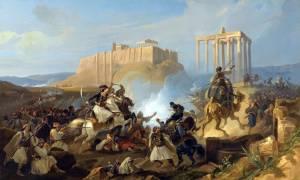 25 Μαρτίου: Με doodle τιμά η Google την εθνική επέτειο της Επανάστασης του 1821