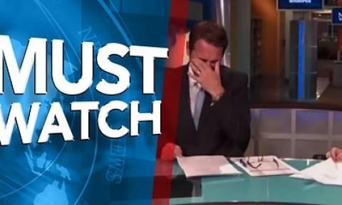 Παρουσιαστές δελτίου ειδήσεων λύθηκαν στα γέλια... Μόλις δείτε το λόγο θα λιώσετε κι εσείς (video)