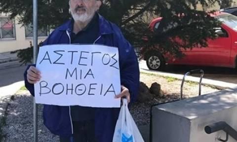 Ο άστεγος που βρήκε σπίτι και δουλειά μέσω… Facebook!