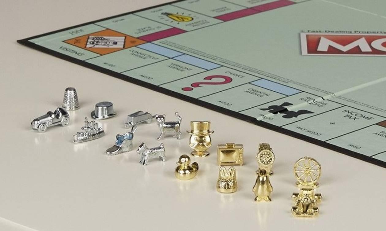 Monopoly: Αλλάζουν τα πιόνια (pics)