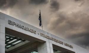 Οι Έλληνες «πετούν» από πάνω τους περιουσίες και ακίνητα