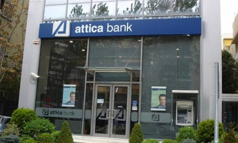 Θεσσαλονίκη: Κακουργηματικές διώξεις σε στελέχη τράπεζας για «θαλασσοδάνεια»