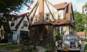 ΗΠΑ: Αστρονομικό ποσό για το σπίτι όπου γεννήθηκε και μεγάλωσε ο Τραμπ (pics)