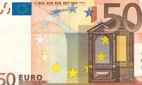 Ξεχάστε το… 50ευρω – Αυτό είναι το νέο χαρτονόμισμα που θα κυκλοφορήσει σε λίγες ημέρες (pics-vid)