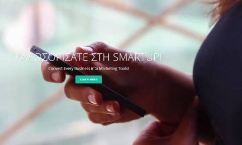 Smart Catalog: Ξεχάστε τα φυλλάδια και τους συμβατικούς καταλόγους