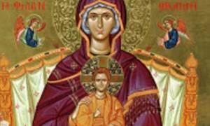 Η Εικόνα της Παναγίας Φιλανθρωπινής στην Ευξεινούπολη