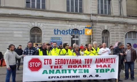 Θεσσαλονίκη: Στάση εργασίας και συγκέντρωση την Τετάρτη (29/3) από τους εργαζομένους στον ΟΛΘ