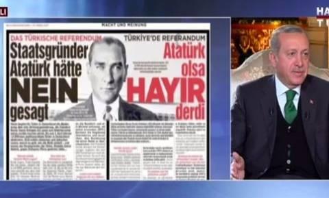 Ερντογάν: Αν ανασταινόταν ο Κεμάλ θα ψήφιζε «ναι» στο δημοψήφισμα