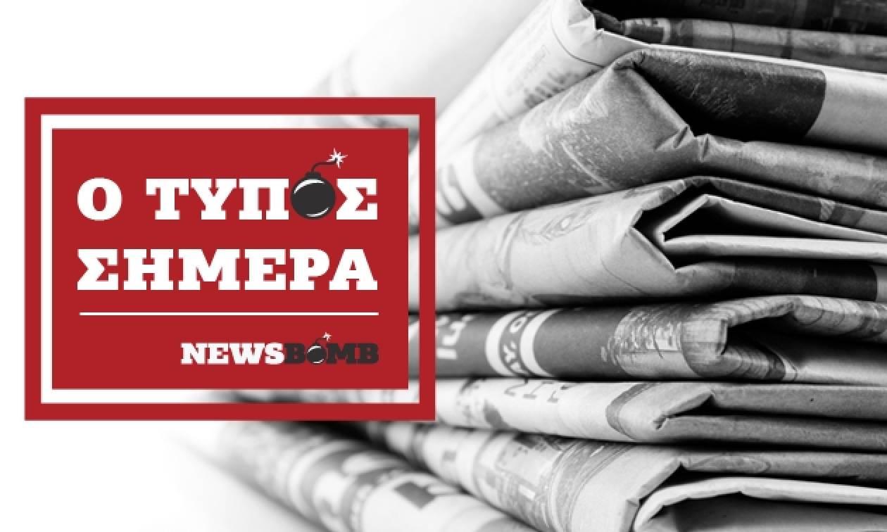 Εφημερίδες: Διαβάστε τα πρωτοσέλιδα των εφημερίδων (29/03/2017)