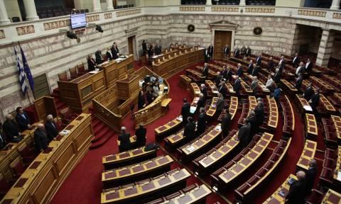Ανοικτή επιστολή βουλευτών ΣΥΡΙΖΑ για μείωση των βουλευτικών προνομίων