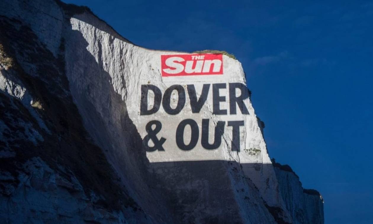 Brexit - Dover and out! Δείτε το σαρκαστικό αντίο της Sun στην Ευρωπαϊκή Ένωση (Pics)
