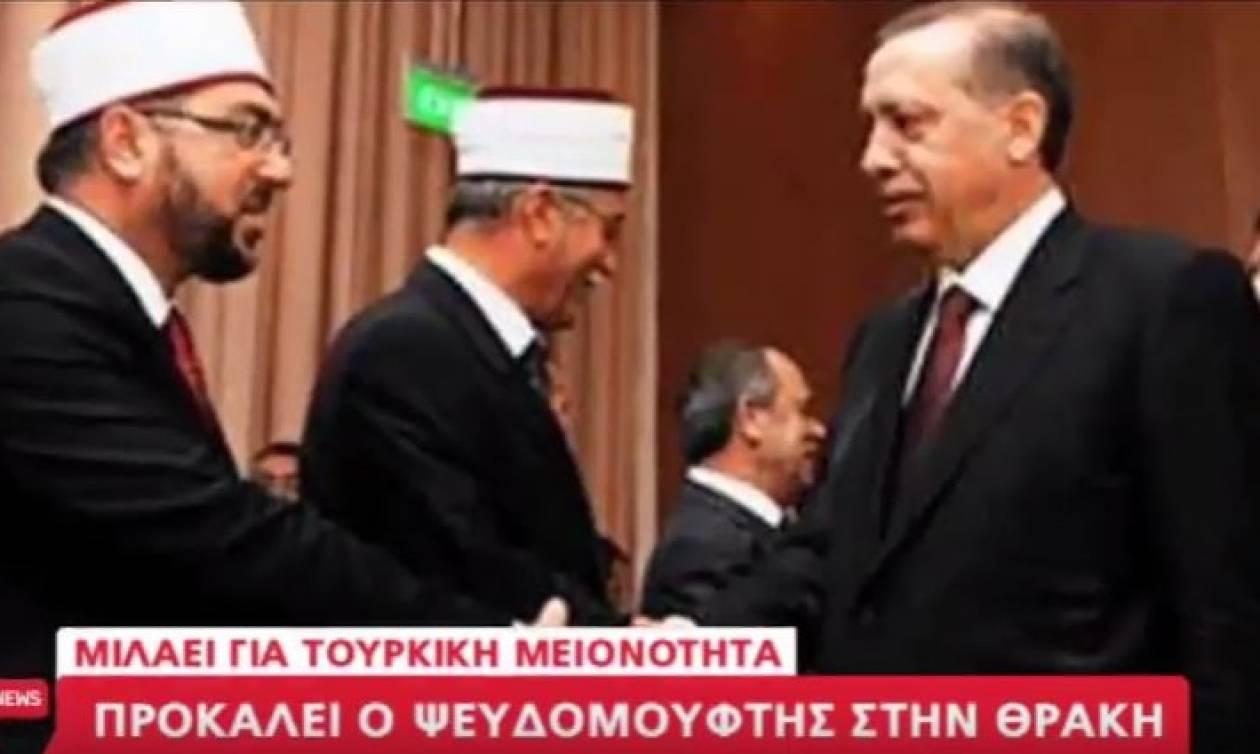Προκαλεί ο ψευδομουφτής της Ξάνθης: Μιλάει για τουρκική μειονότητα και «βλέπει» γκιουλενιστές