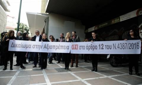 Χήρες πεσόντων στελεχών Σωμάτων Ασφαλείας: «Έχουμε δικαίωμα στην αξιοπρέπεια»