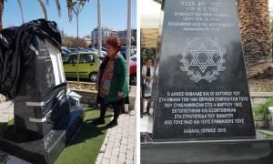 В Греции осквернили памятник евреям, погибшим в годы Второй мировой войны