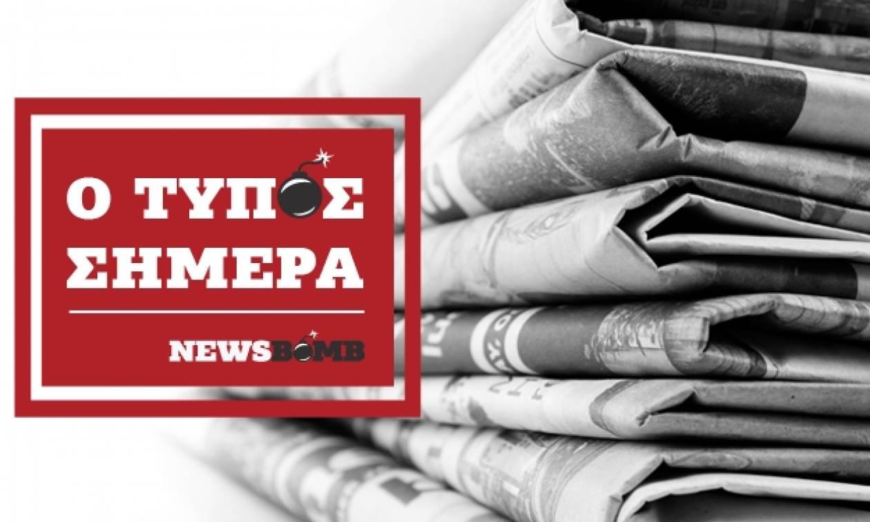 Εφημερίδες: Διαβάστε τα πρωτοσέλιδα των εφημερίδων (31/03/2017)