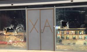 Επίθεση στα γραφεία της Χρυσής Αυγής στη Λεωφόρο Μεσογείων (pics&vid)
