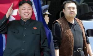 Βόρεια Κορέα: Ο Κιμ Γιονγκ Ουν παρέλαβε τη σορό του δολοφονημένου αδελφού του, Κιμ Γιονγκ Ναμ