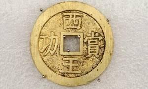 Ανακαλύφθηκε μυθικός θησαυρός Κινέζου πολέμαρχου (photos)