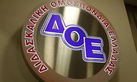 ΔΟΕ: Στάση εργασίας στις 4 Απριλίου