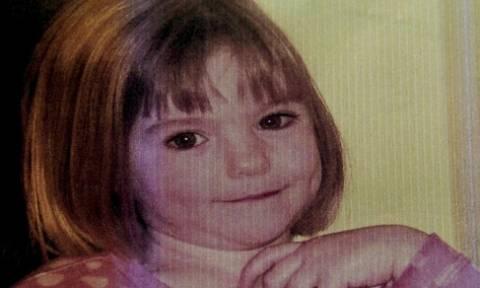 Ραγδαίες εξελίξεις: «Οι γονείς συγκάλυψαν το θάνατο της μικρής Μαντλίν»