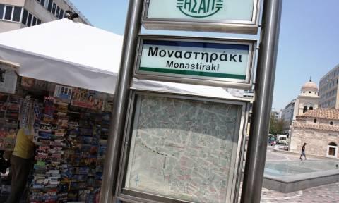 Κλειστός για λίγες ώρες το Σάββατο (1/4) ο σταθμός Μοναστηράκι