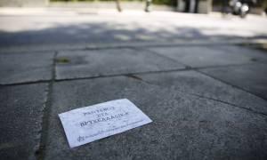 Ελεύθεροι οι 14 προσαχθέντες από το Μέγαρο Μάξιμου