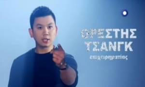 Survivor: Οταν ο Ορέστης Τσανγκ χόρευε Μπίγαλη και το... «η κόρη του περιπτερά» (Video)