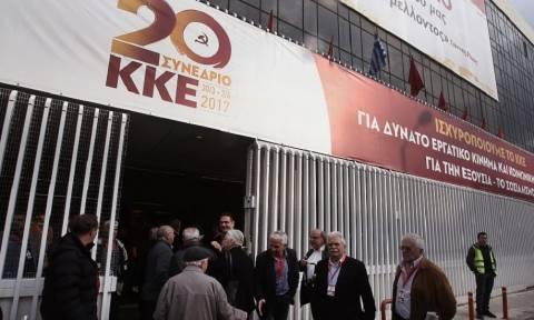 ΚΚΕ 20ο Συνέδριο: Εξελέγη ο γενικός γραμματέας