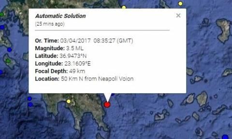Σεισμός στη Νεάπολη Λακωνίας