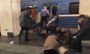Τρομοκρατική επίθεση Ρωσία: Έκρηξη στο μετρό της Αγίας Πετρούπολης - Τουλάχιστον δέκα νεκροί