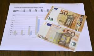 Σας αφορά: Αυτό είναι το νέο χαρτονόμισμα των 50 ευρώ