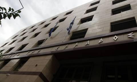 Τι απαντά η Τράπεζα της Ελλάδος στην ερώτηση των βουλευτών του ΣΥΡΙΖΑ